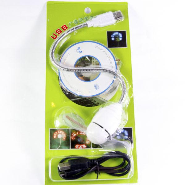 Customised Words USB fan ($13.80) model (UW-32)